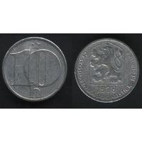 Чехословакия _km80 10 геллер 1978 год (f50)(ks00)
