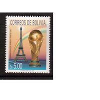 Боливия-1997(Мих.1354) **, Спорт, ЧМ-1998 по футболу
