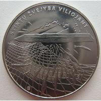 Литва 1,5 евро 2019 г. Ловля корюшки