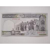 500 Реалов 2003 (Иран) ПРЕСС