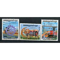 Камбоджа - 1983 - Промышленность - [Mi. 530-532] - полная серия - 3 марки. MNH.