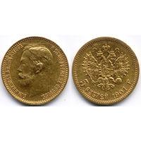5 рублей 1901 ФЗ, Николай II, Золото. Остатки штемпельного блеска, коллекционное состояние