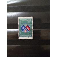 1957 королевство Камбоджа флаг (4-3)