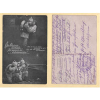 Нямецкая патрыятычная паштоўка - Die Voglein im Walde, die sangen so wunderschon ! - Feldpost 26.2.1916