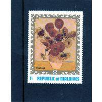 Мальдивы.Ми-434 .Искусство.Живопись.Винсент Ва Гог. Цветы.1973