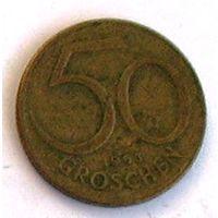 50 грошей 1963 Австрия