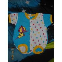 Песочник на малыша 0-3 месяца