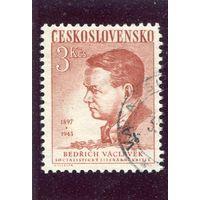 Чехословакия. Бедржих Вацлавек, литературный критик