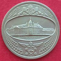 Памятная медаль на посещение Королевского голландского монетного двора ( Дж.де Йонг,1980 - 1988 гг.) - белый метал