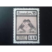 Эквадор 1975 борьба