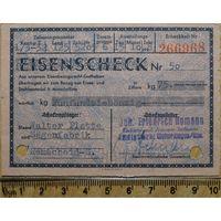 """Чек 75 кг железо и сталь, 25.10.1948 Германия - """"железная марка"""""""
