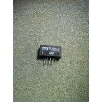 Фильтр ФП3П7-535-7