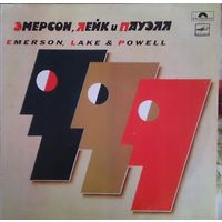 Emerson, Lake and Powell, LP