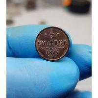 Состояние Люкс в коллекцию Монета 1/4 копейки 1897 С 1 Рубля без МЦ