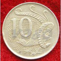 7281:  10 центов 1970 Австралия