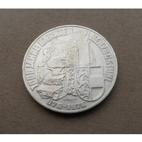 Австрия, 100 шиллингов 1976 г., серебро, трон герцогов Каринтии