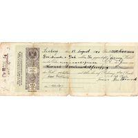 Лемберг (Львов), вексель на 350 крон, 1901 г.