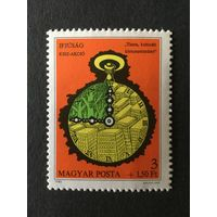 Выставка молодёжных марок. Венгрия,1980, марка