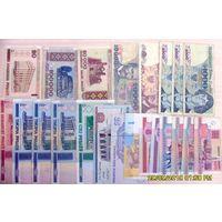 22 банкноты  -все разные /цена за все/