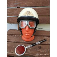 Шлем инспектор а ГАИ СССР,очки и жезл одним лотом.