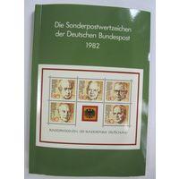 Германия. Годовой набор марок 1982 год.  ФРГ  #1982