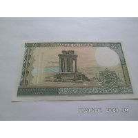 Ливан 250 ливров