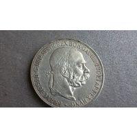5 Крон Австро-Венгрия 1900 Серебро