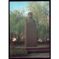 ДПМК 1987 год Винница Памятник Пирогову