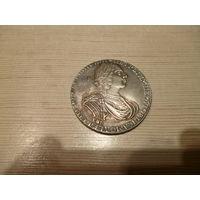 Монета,петровских времен,(копия)