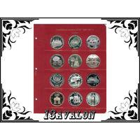Лист для Серебряных монет 3 рубля СССР 1988, 1989, 1990, 1991. Коллекционер КоллекционерЪ
