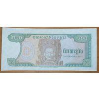 200 риелей 1992 года - Камбоджа - UNC