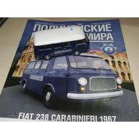Полицейские Машины Мира 2 - Fiat 238