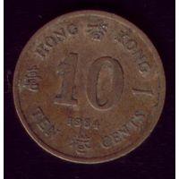 10 центов 1984 год Гонконг