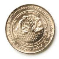 Таиланд 20 бат 1996 года. ФАО (медаль королю).