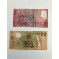 Банкноты латиноамериканских стран, сохранность средняя (цена за шт)