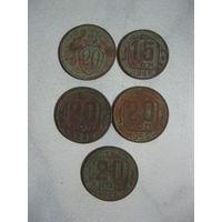 Дореформенные монеты СССР