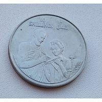 Сомали 10 шиллингов, 1979 10 лет Республике /мужчина и женщина/ 7-9-6