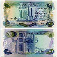 Ирак. 1 динар (образца 1973 года, P63b, UNC)