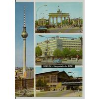 Открытка Берлин - столица ГДР / Berlin