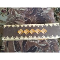 Коробка от конфет пустая Сливочный ирис БССР 69г