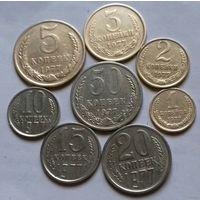 Набор монет 1977 год, СССР (1, 2, 3, 5, 10, 15, 20, 50 копеек)