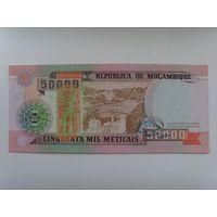 Мозамбик - 50000 Метикайс 1993г. UNC  2633497   распродажа