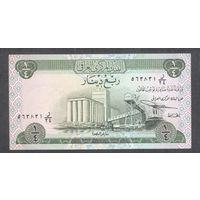 Ирак 1/4 динара 1973 г.