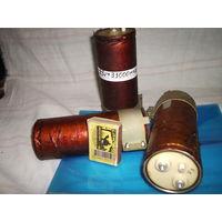Конденсатор электролит. 33000х25в