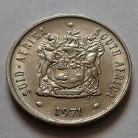 20 центов, ЮАР 1971 г.