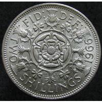 Великобритания 2 шиллинга 1966 (389)