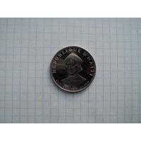 """Гаити 25 гурдов 1973 """"Христофор Колумб"""", серебро"""