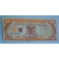 Доминикана 100 песо