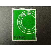 Ирландия 1974 100 лет ВПС