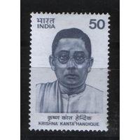 Индия 1983 Кришна Канта Handique (Ученый)**